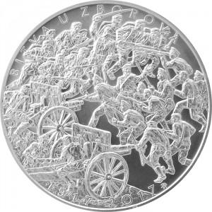 Stříbrná mince 100. výročí bitvy u Zborova b.k.