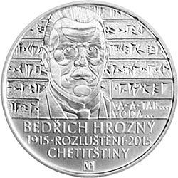 Stříbrná mince Bedřich Hrozný b.k.