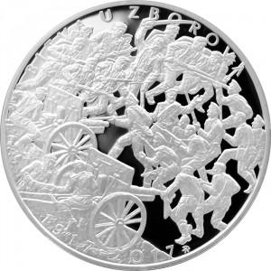 Stříbrná mince 100. výročí bitvy u Zborova proof