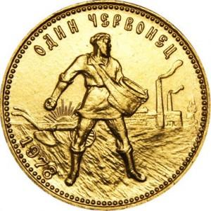 Zlatá mince Červoněc
