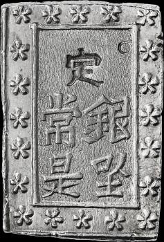 Sada 4 mincí Samurai 1832-1869 - zlato/stříbro